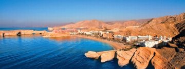 MUSCAT CITY PACKAGE